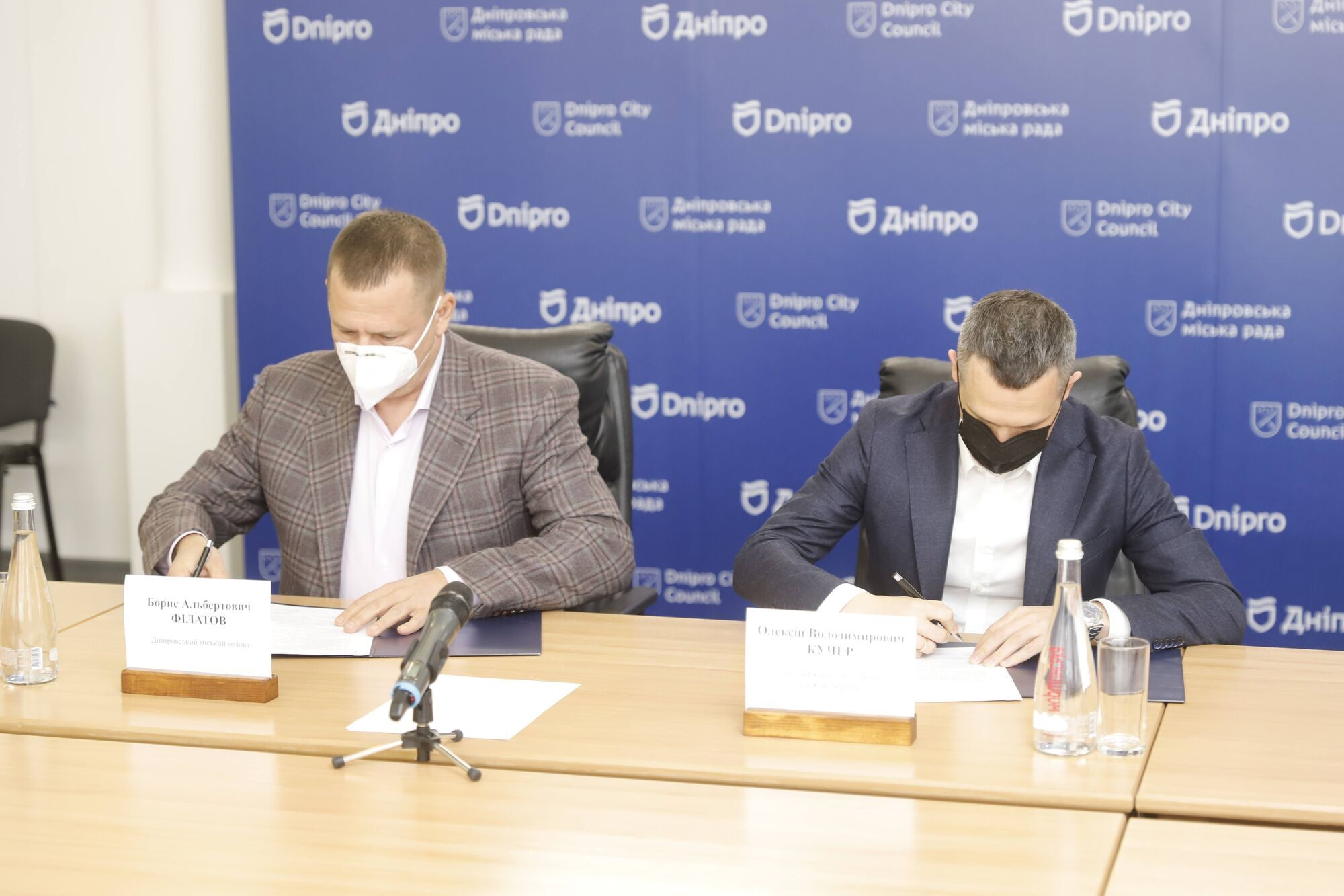До этого Днепр первым в Украине принял программу реализации регуляторной деятельности