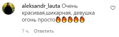 """В сети оценили фото экс-участницы """"Холостяка"""""""