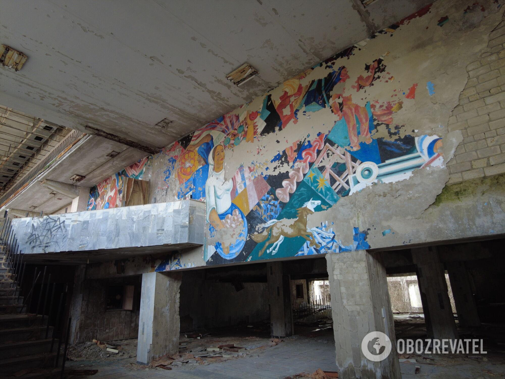 Мозаїка у Будинку енергетиків в Прип'яті