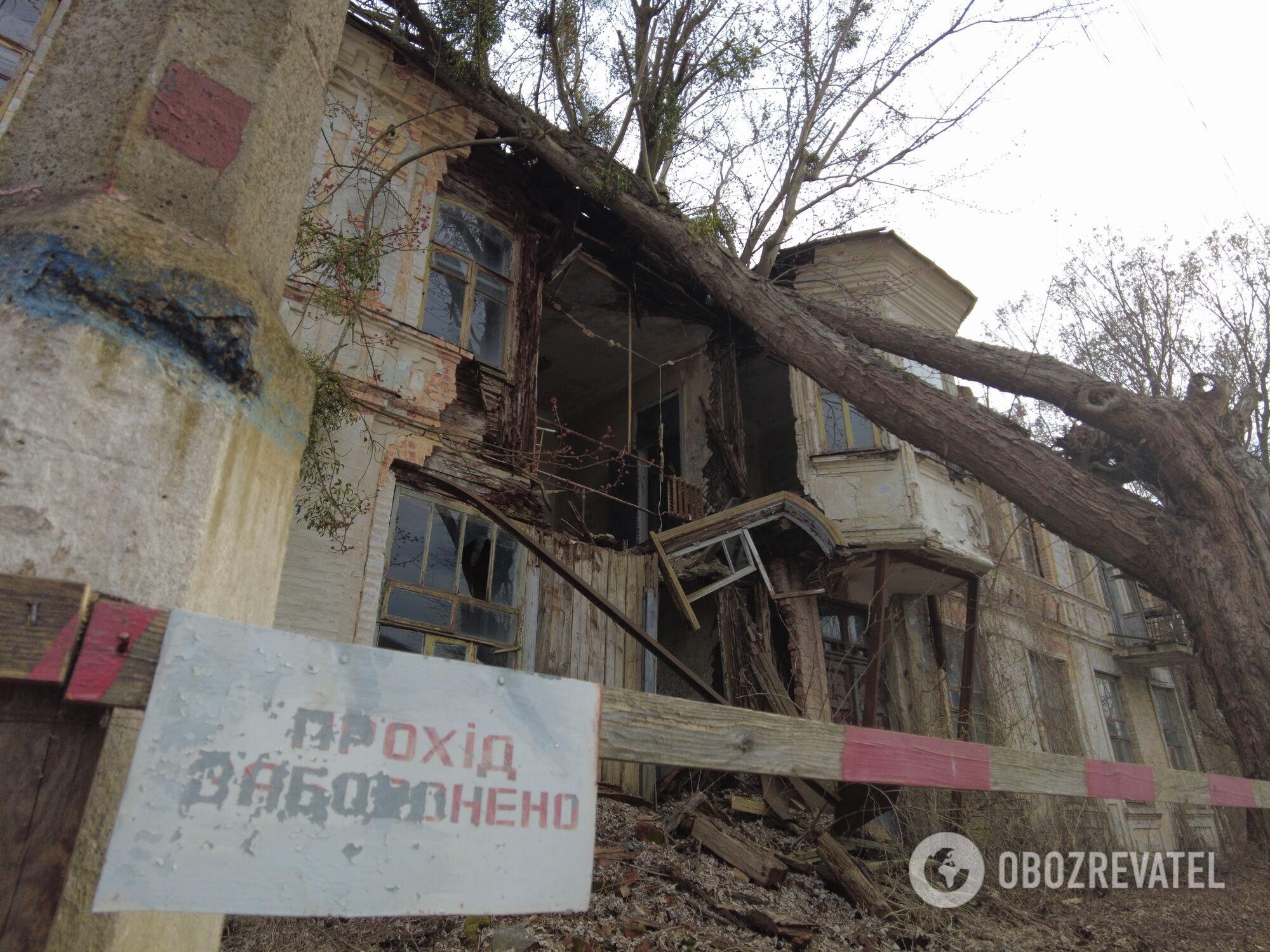 Будинок у місті Чорнобиль