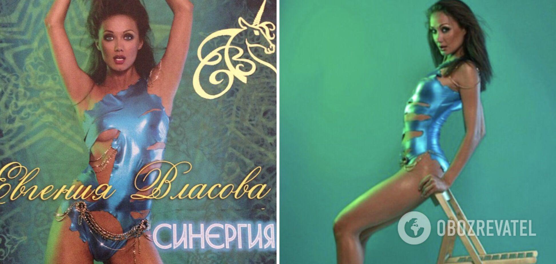 Євгенія перемагала на багатьох музичних преміях.