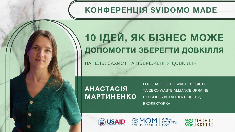 Глядачі матимуть нагоду ознайомитися з міжнародним досвідом та українськими кейсами щодо переваг ведення свідомого бізнесу