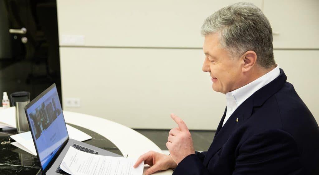 Порошенко провів переговори з президентом Європейської народної партії Дональдом Туском