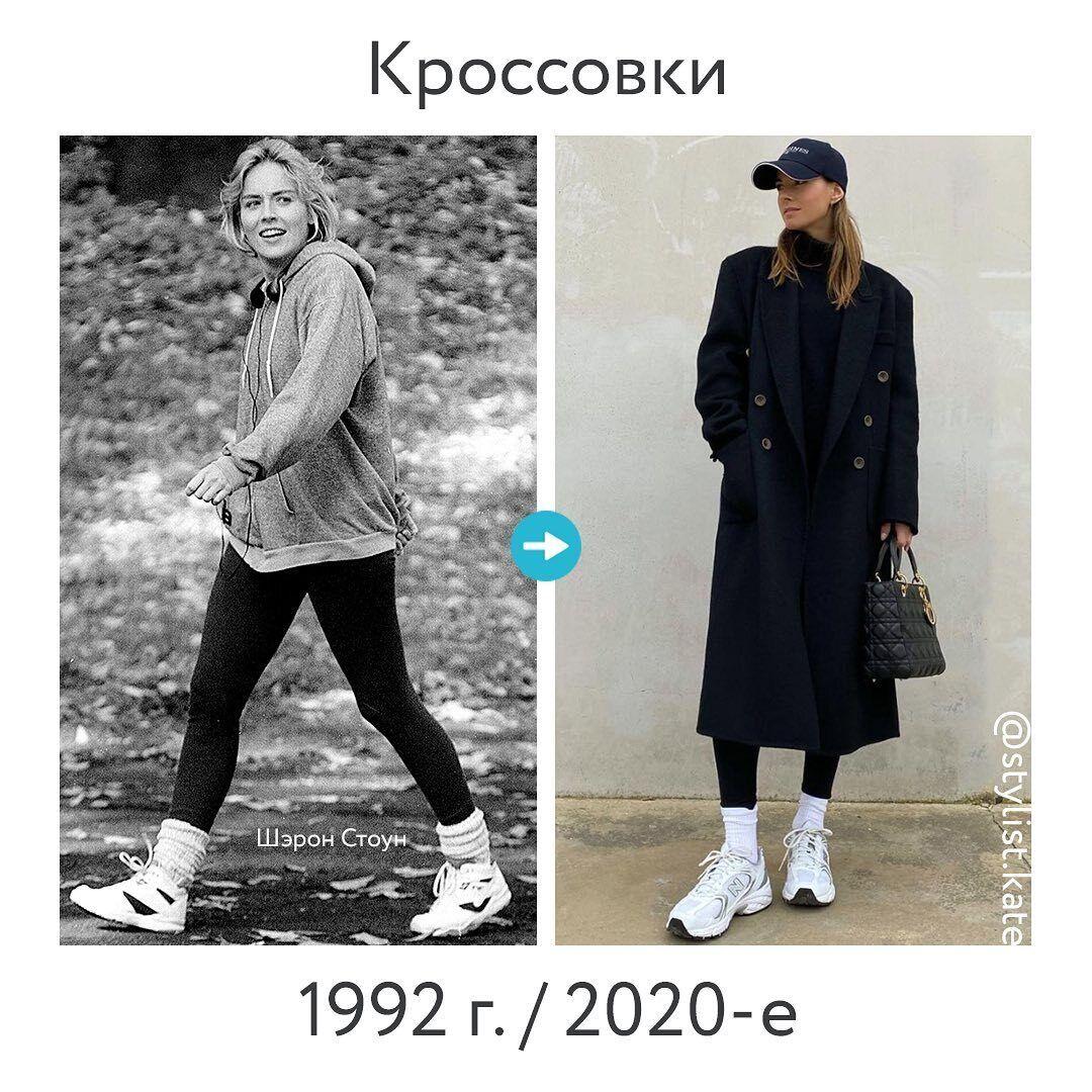 Кроссовки превосходно сочетаются со всеми типами и стилями одежды