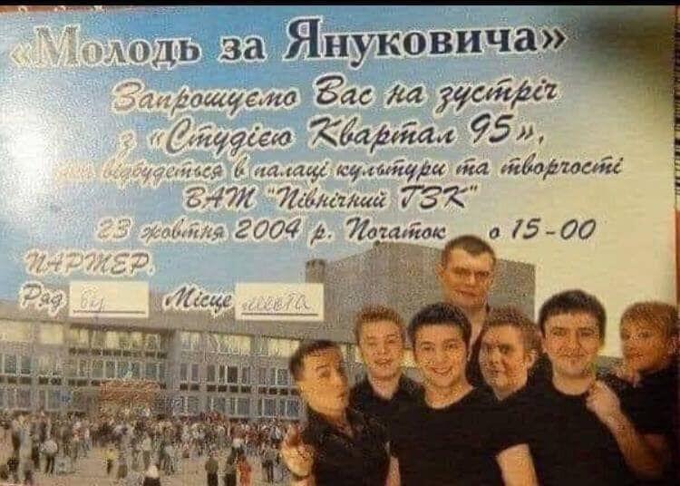 Вибори у 87-му окрузі відбуваються за лекалами Януковича, або Навіщо СН депутат Шевченко