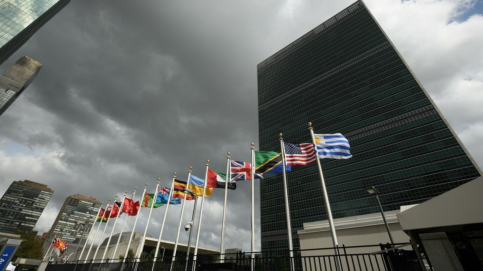 До складу міжнародної організації ООН входить 193 країни світу