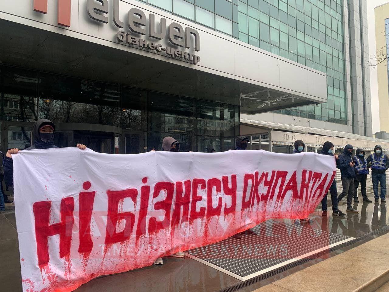 """У Києві біля офісу """"Глуско-Україна"""" мітингував Нацкорпус."""