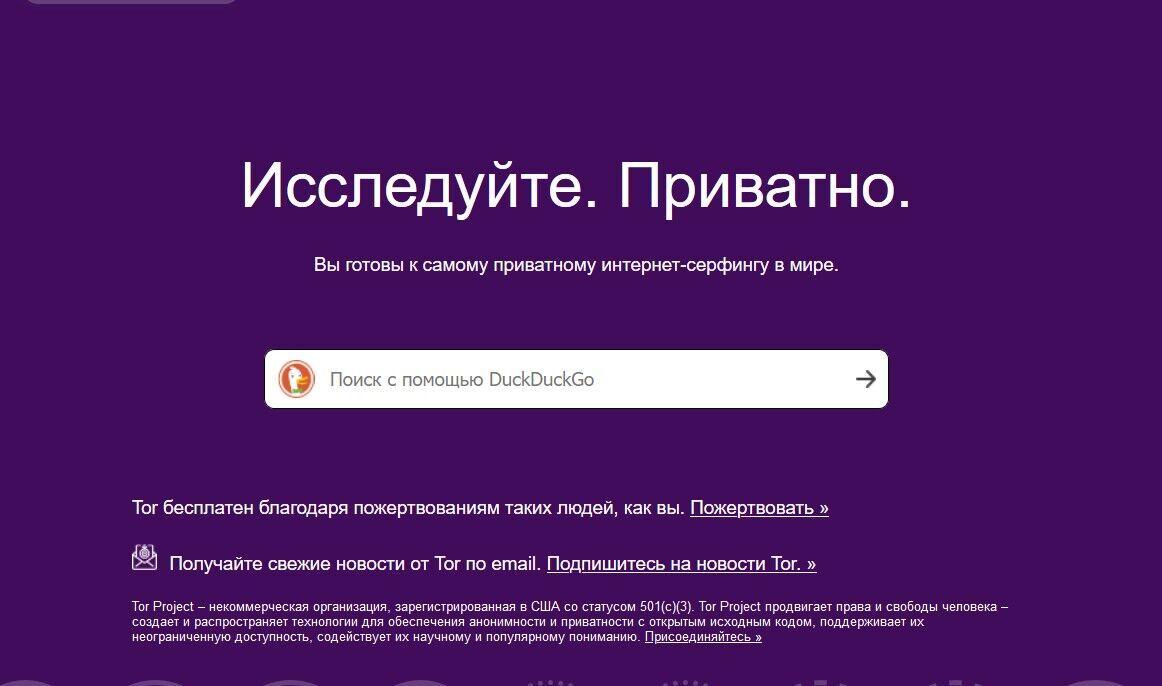 Шахраї дізналися номери українців і витягають із них гроші: які схеми використовують