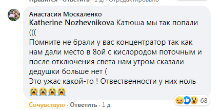 """Умирают дома, но """"забили"""" на карантин: COVID-19 ударил с новой силой по Одесской области"""