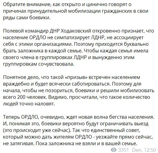 Сообщение Казанского