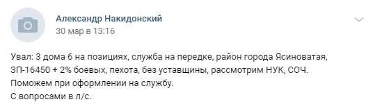 """""""Закінчилося гарматне м'ясо"""": терористи """"Л/ДНР"""" почали призов до """"армії"""", жителі згадали про Україну"""