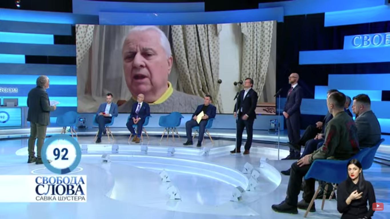 Леонид Кравчук в эфире программы