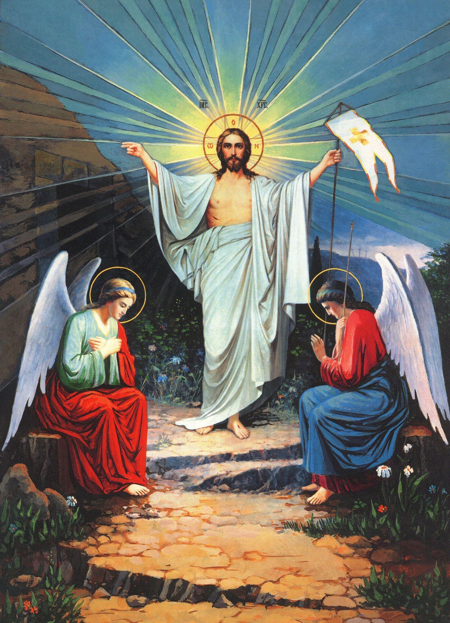 В первый день после своего воскресения Иисус Христос явился двум своим опечаленным ученикам