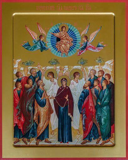 На сороковой день Спаситель на глазах у своих учеников вознесся на небо