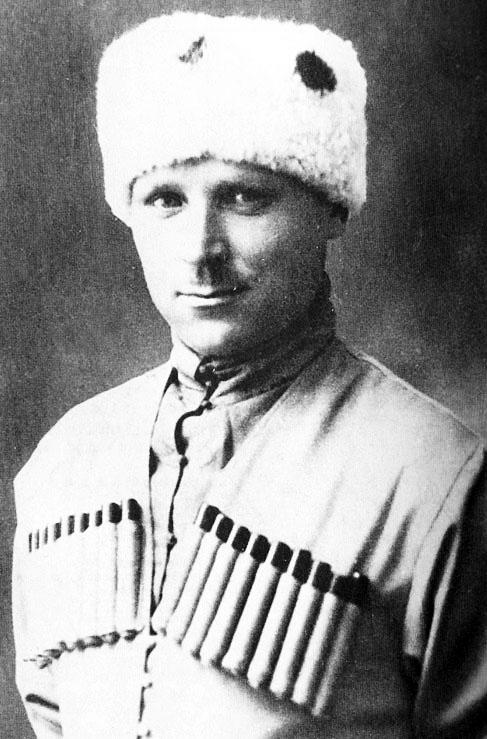 Кубанский казак Федор Елисеев