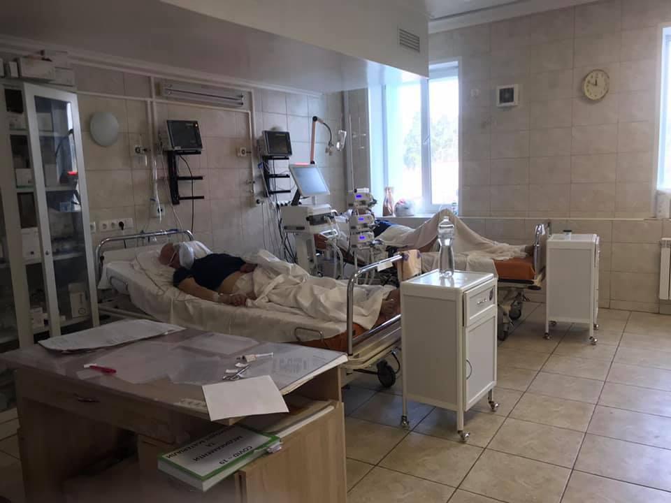 Киевская городская клиническая больница №1