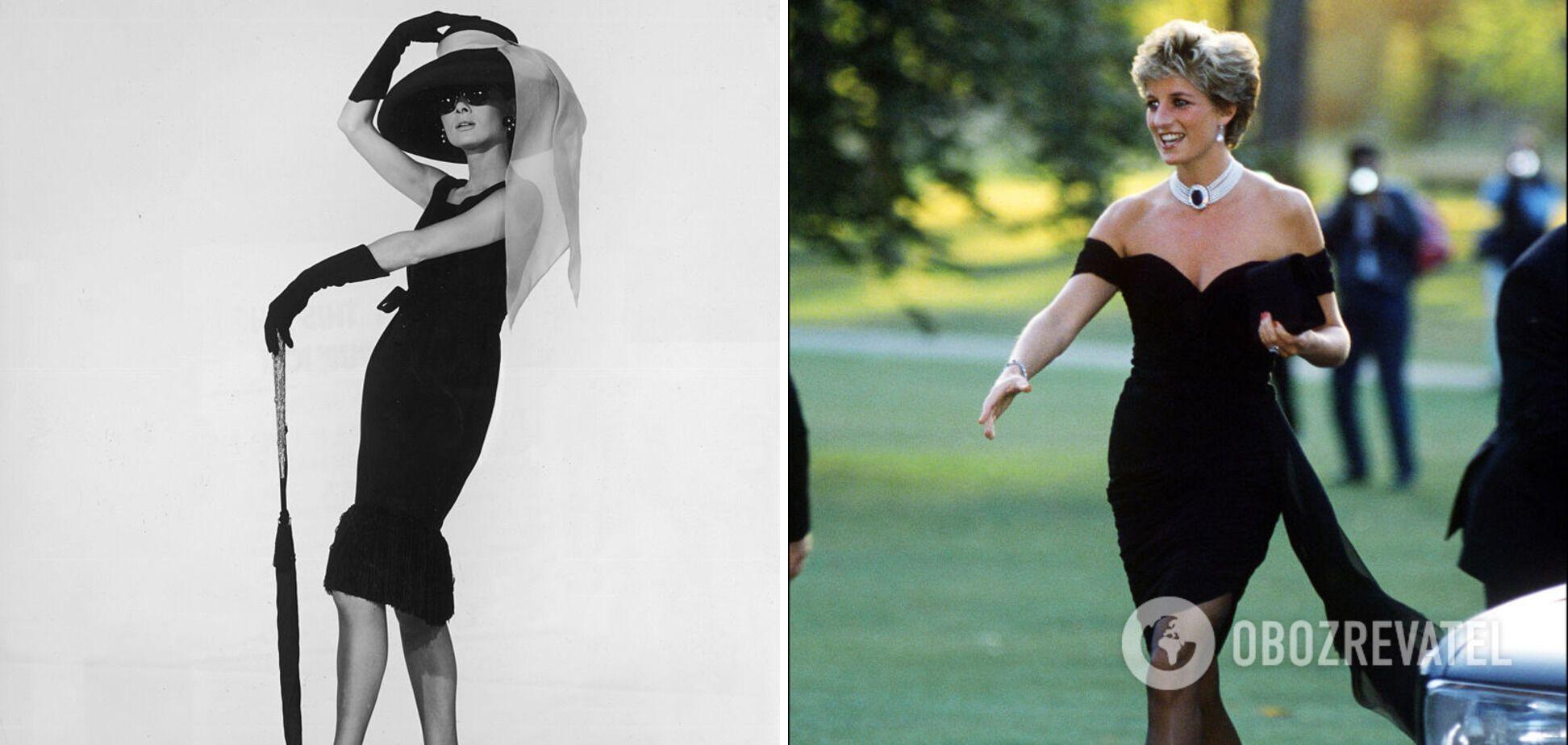 Одрі Хепберн у знаменитому вбранні та принцеса Діана