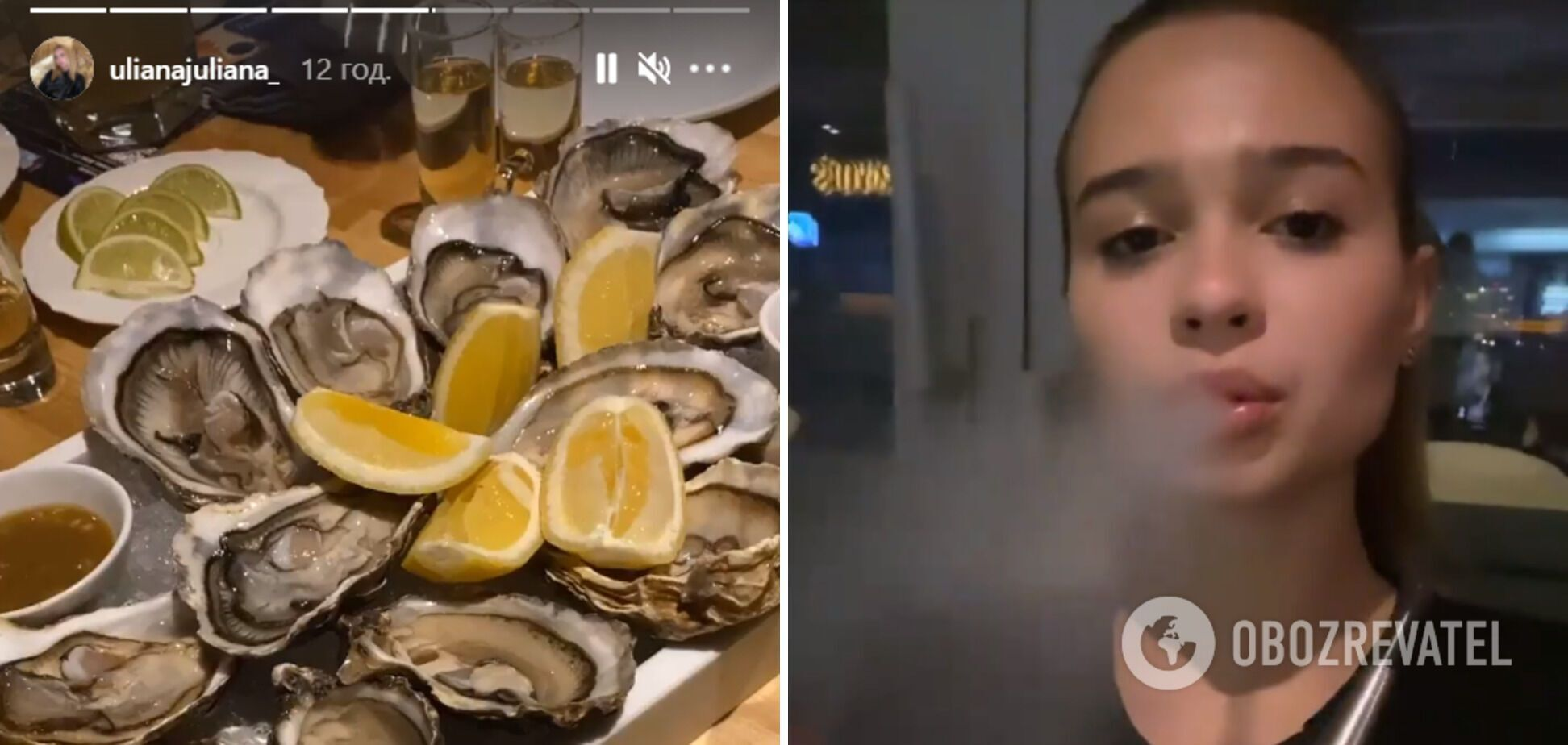 Учасниці голої фотосесії відвідали київський ресторан під час локдауну