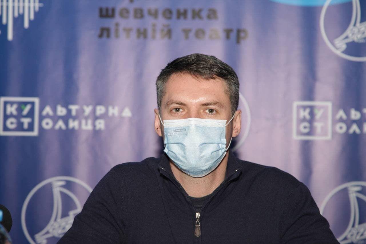 Начальник управління культури департаменту гуманітарної політики Дніпровської міської ради Євген Хорошилов