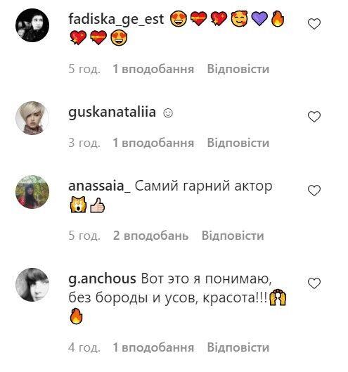 Тарас Цымбалюк показал брутальный образ в новой съемке. Фото