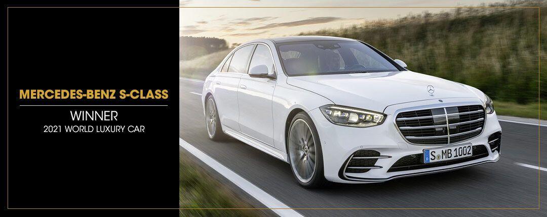 """Лучшим в категории """"Автомобиль класса люкс"""" стал Mercedes-Benz S-Class"""