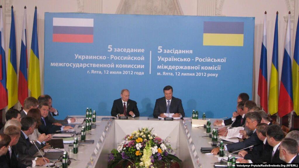 Засідання українсько-російської міждержавної комісії, Ялта, 12 липня 2012 рік
