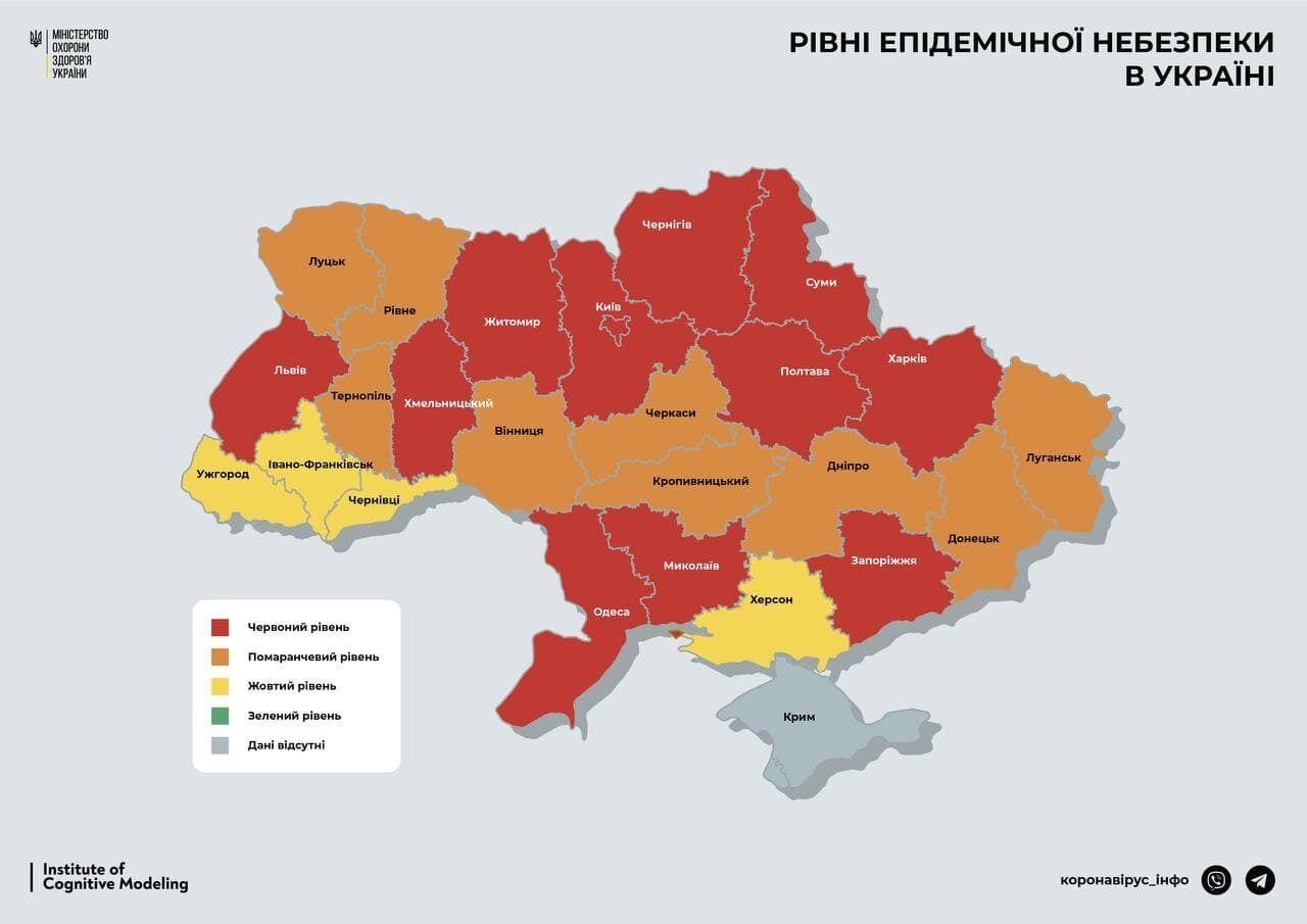 Эпидситуация в Украине
