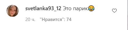Підписники бурхливо відреагували на новий імідж Сєдокової