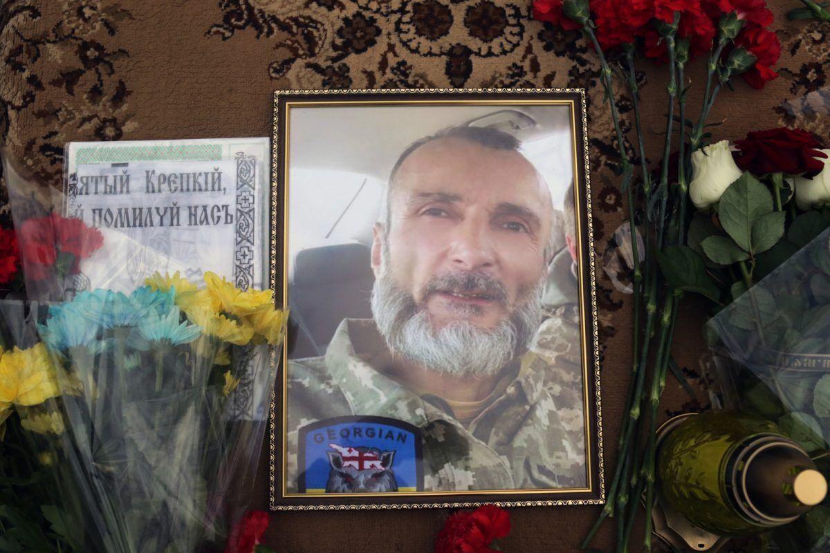 Давид Шартава погиб 18 апреля.