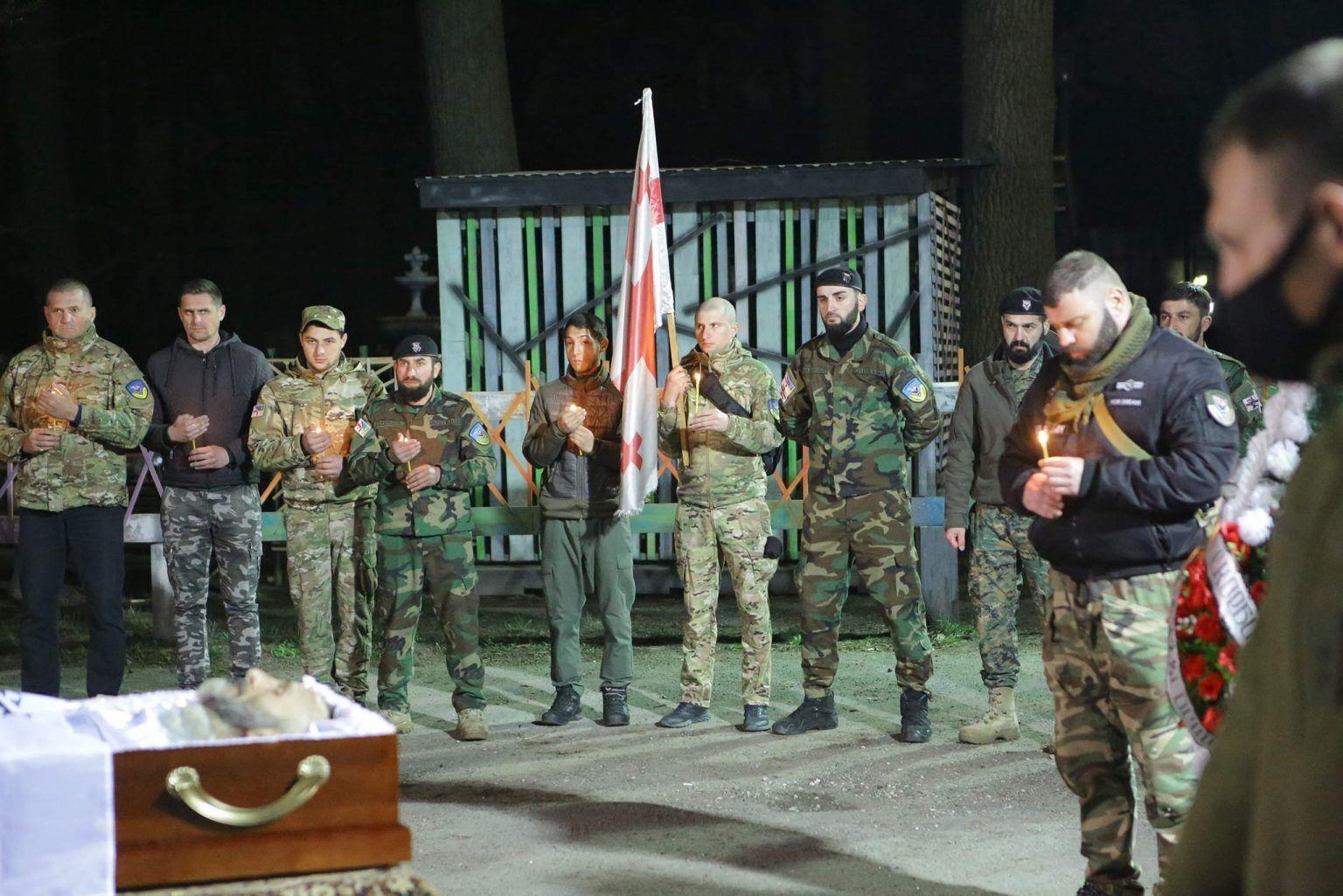 В Киеве попрощались с Давидом Шартавой.