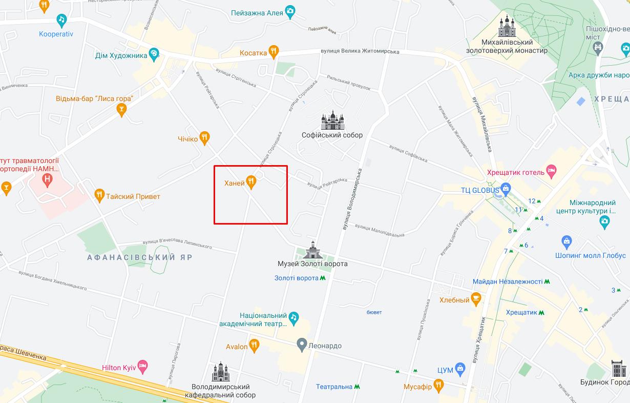 Инцидент произошел на перекрестке улиц Ярославов Вал и Ивана Франко.