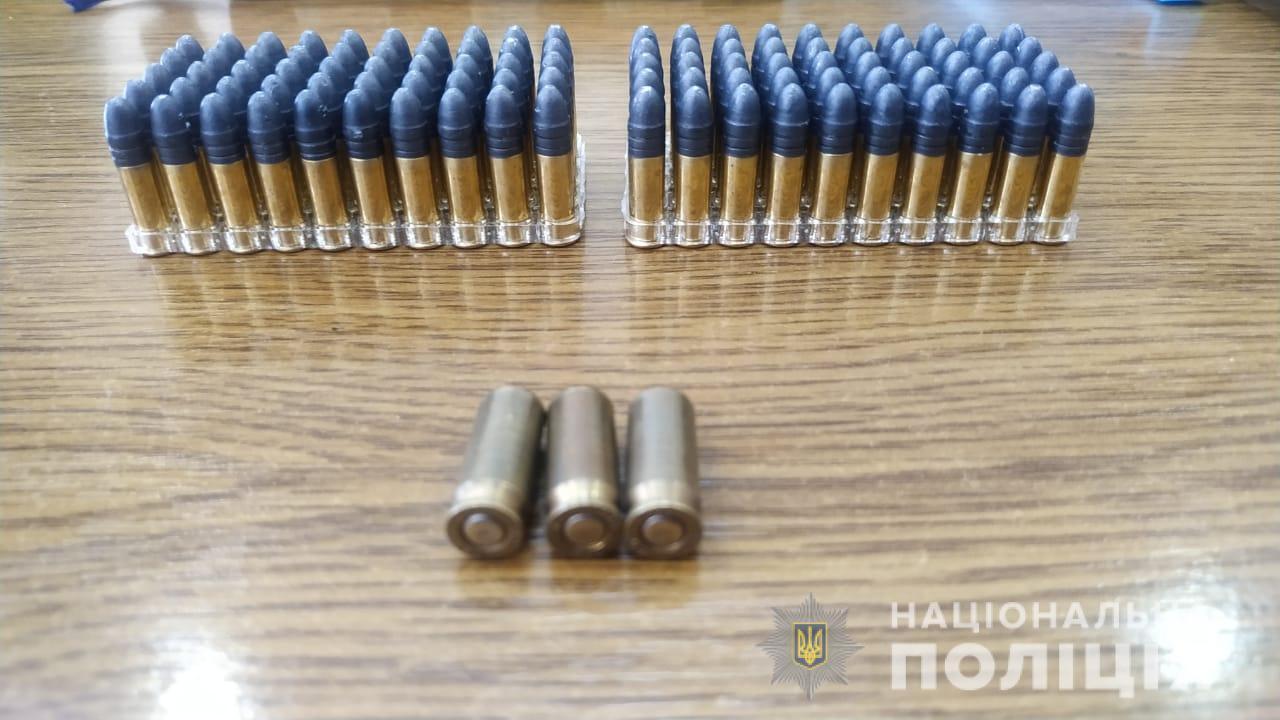Зброю чернівчанин збував на території Буковини