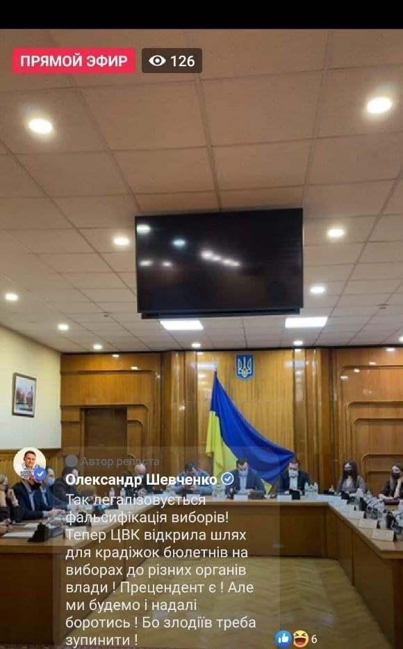 Комментарий Александра Шевченко.