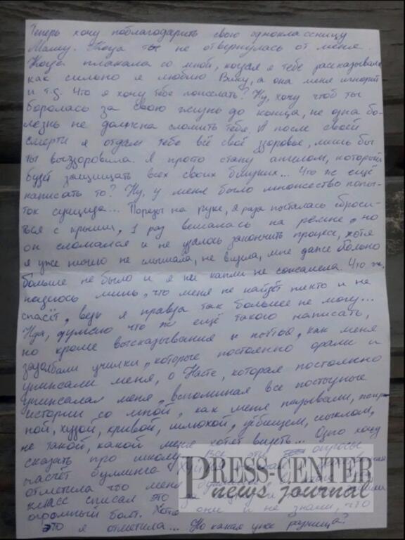 В Запорожье школьница повесилась, обвинив учителей в издевательствах: родные раскрыли детали трагедии