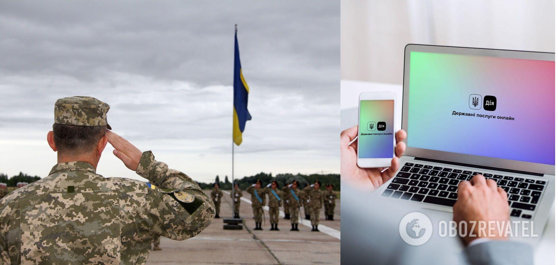 """На портале Дія планируется создать """"Е-ТЦК"""", где будут предоставляться электронные услуги гражданам по выполнению ими воинского долга"""
