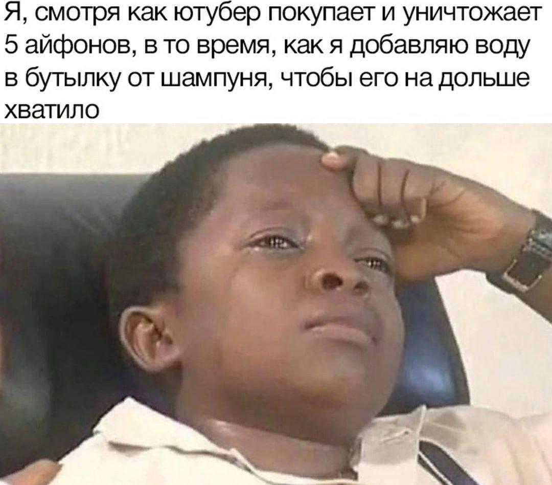 Мем о блогерах