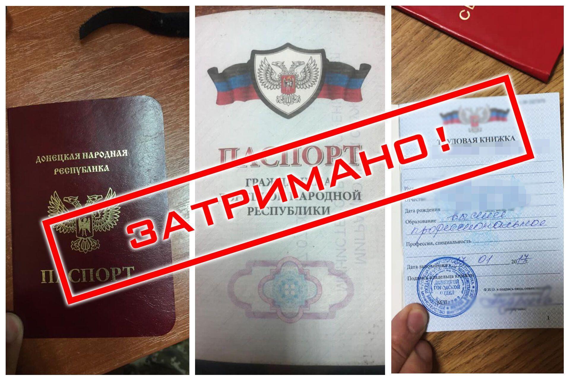 Документы, изъятые у двух задержанных украинцев