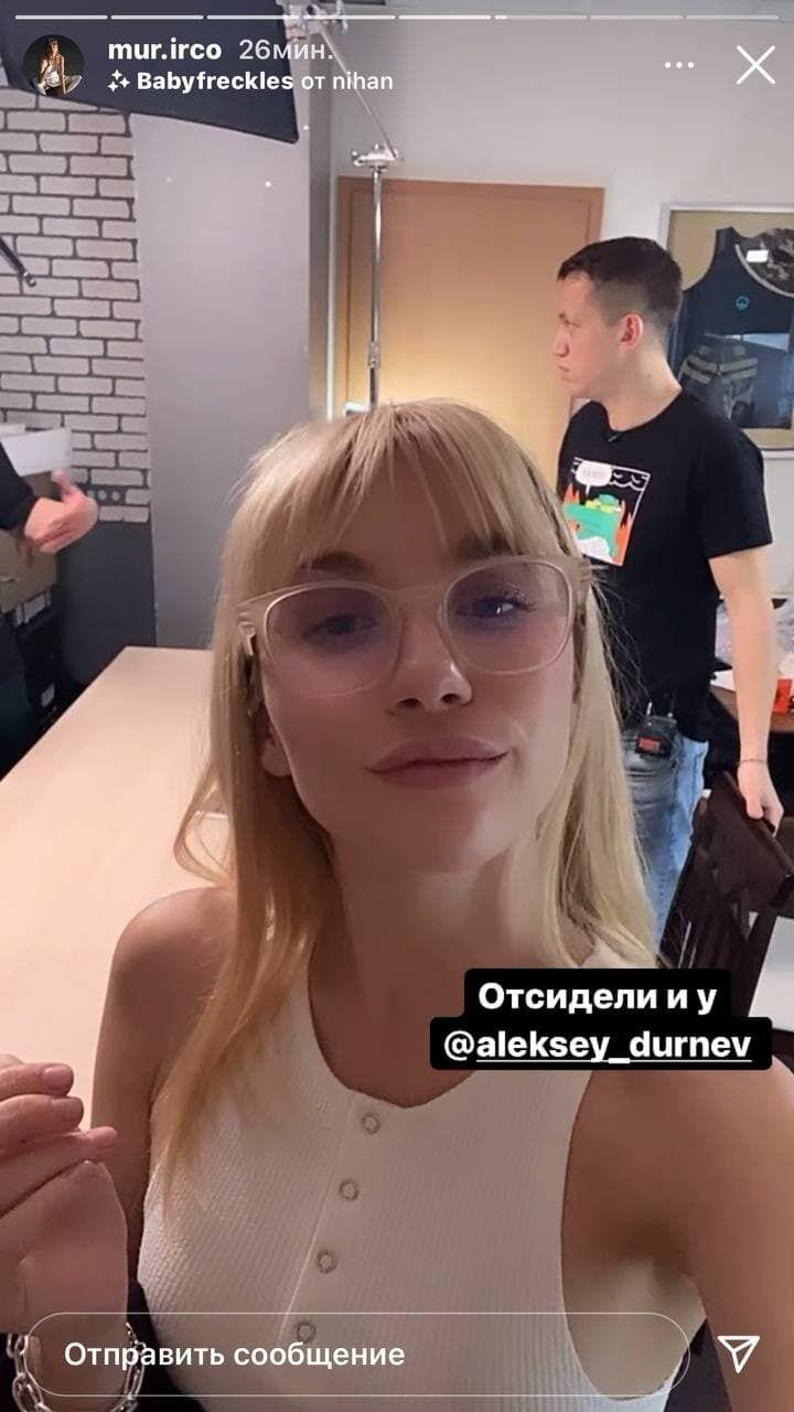 Дурнев пригласил на свое шоу знаменитых украинок
