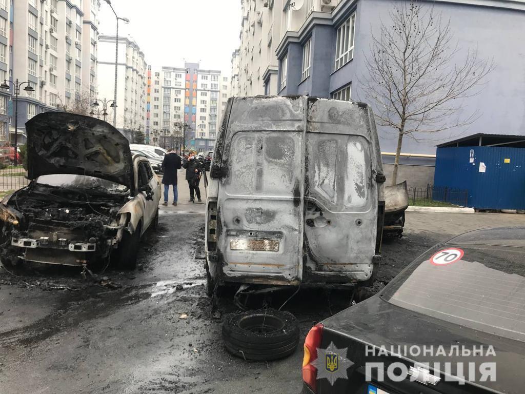 Всього постраждали чотири машини.