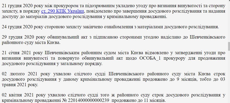 """Куратор """"розвідки """"ДНР"""", причетний до катастрофи МН17, пішов на угоду зі слідством"""