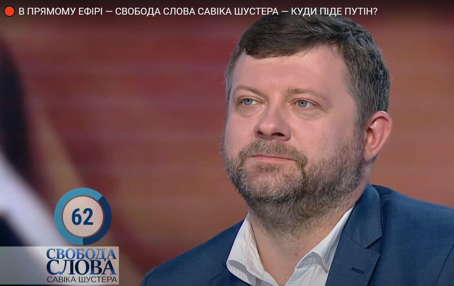 Александр Корниенко.