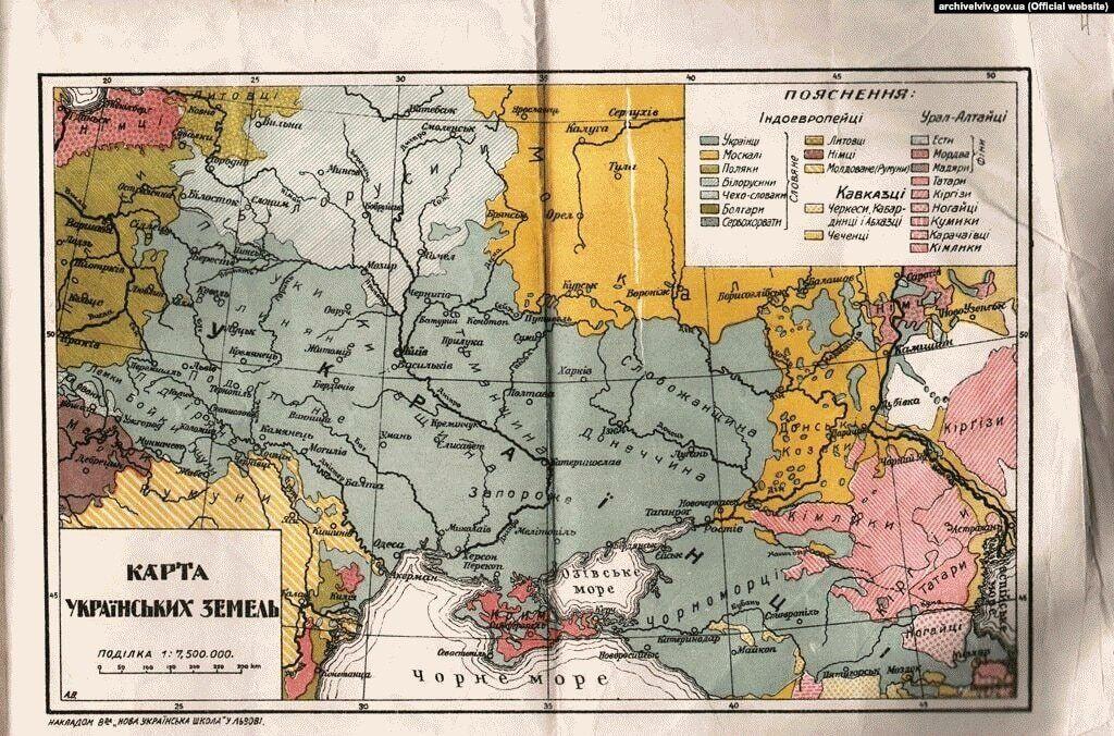 """Почтовая открытка с изображением карты Украины """"Carte de L'Ukraine"""", изданная в Бельгии в 1930-х годах. Красным цветом обозначена территория, которая попала в состав СССР"""