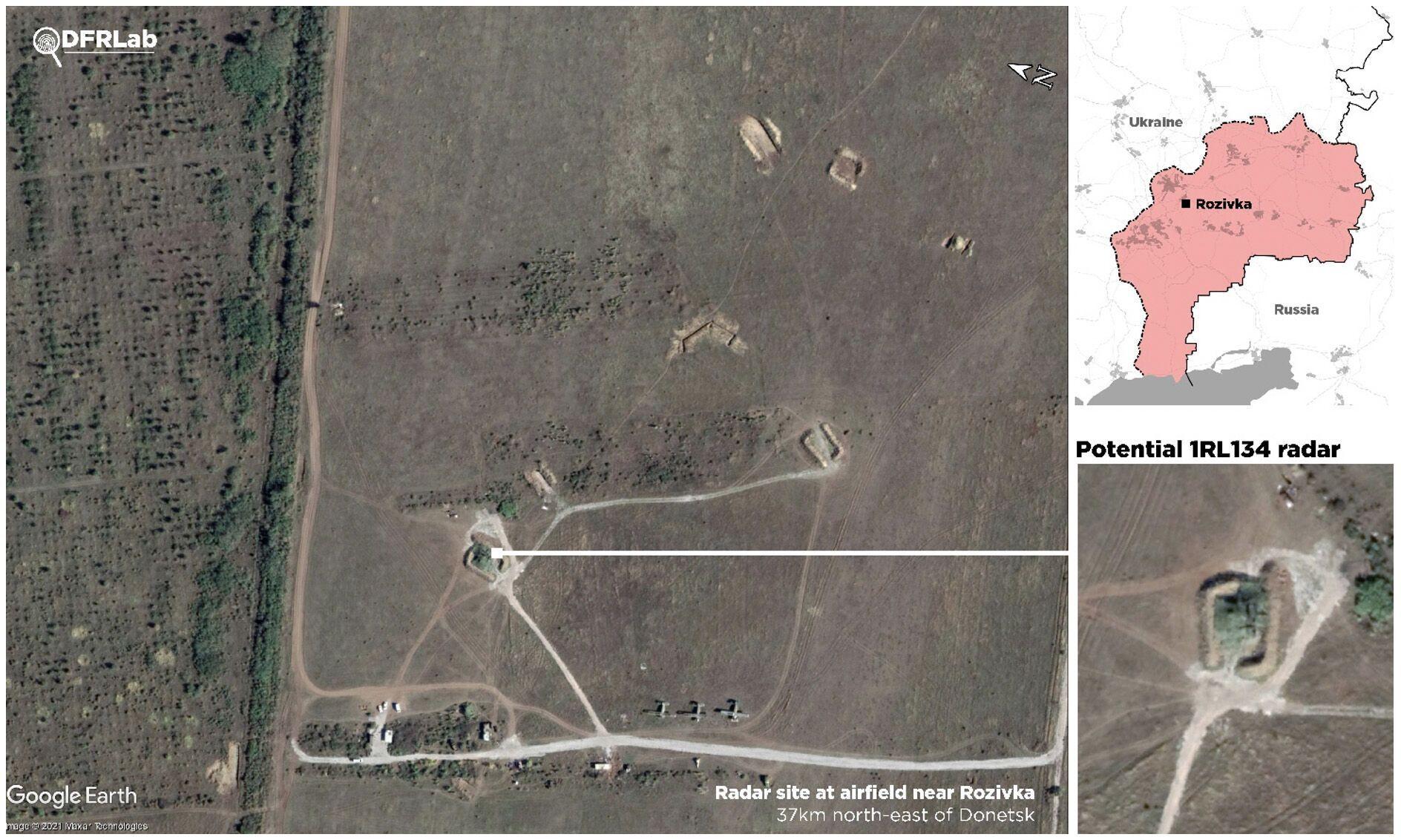 Супутникові знімки, що показують радіолокаційну станцію на аеродромі поблизу Розівки