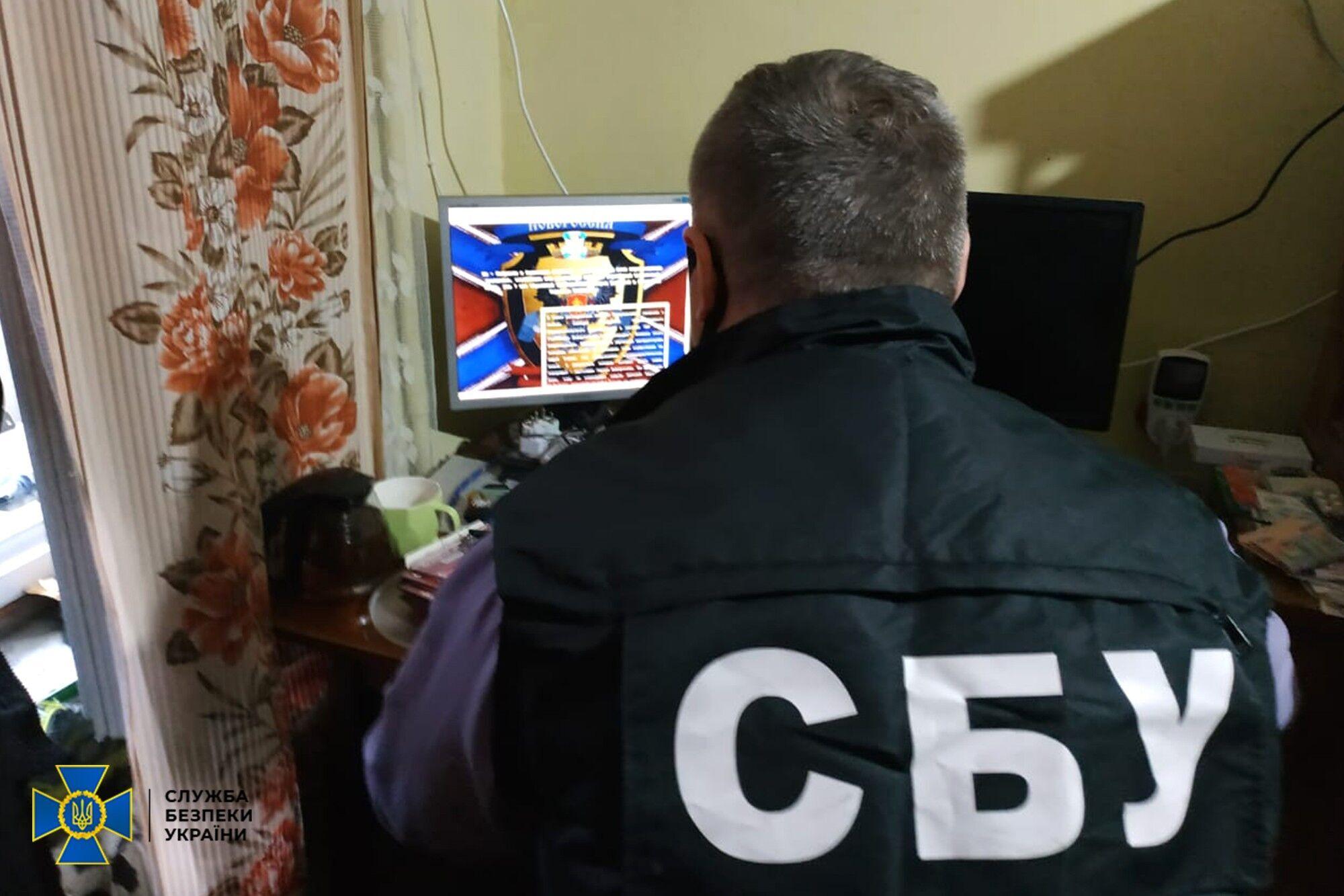 """СБУ выявила хакера, который """"охотился"""" на персональные данные ее сотрудников"""