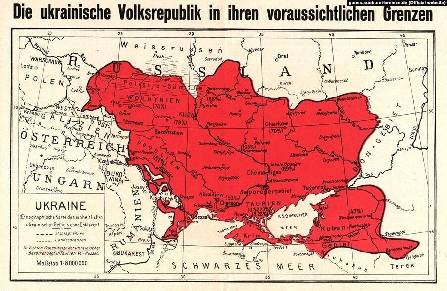 Немецкая карта Украины начала 1918 года