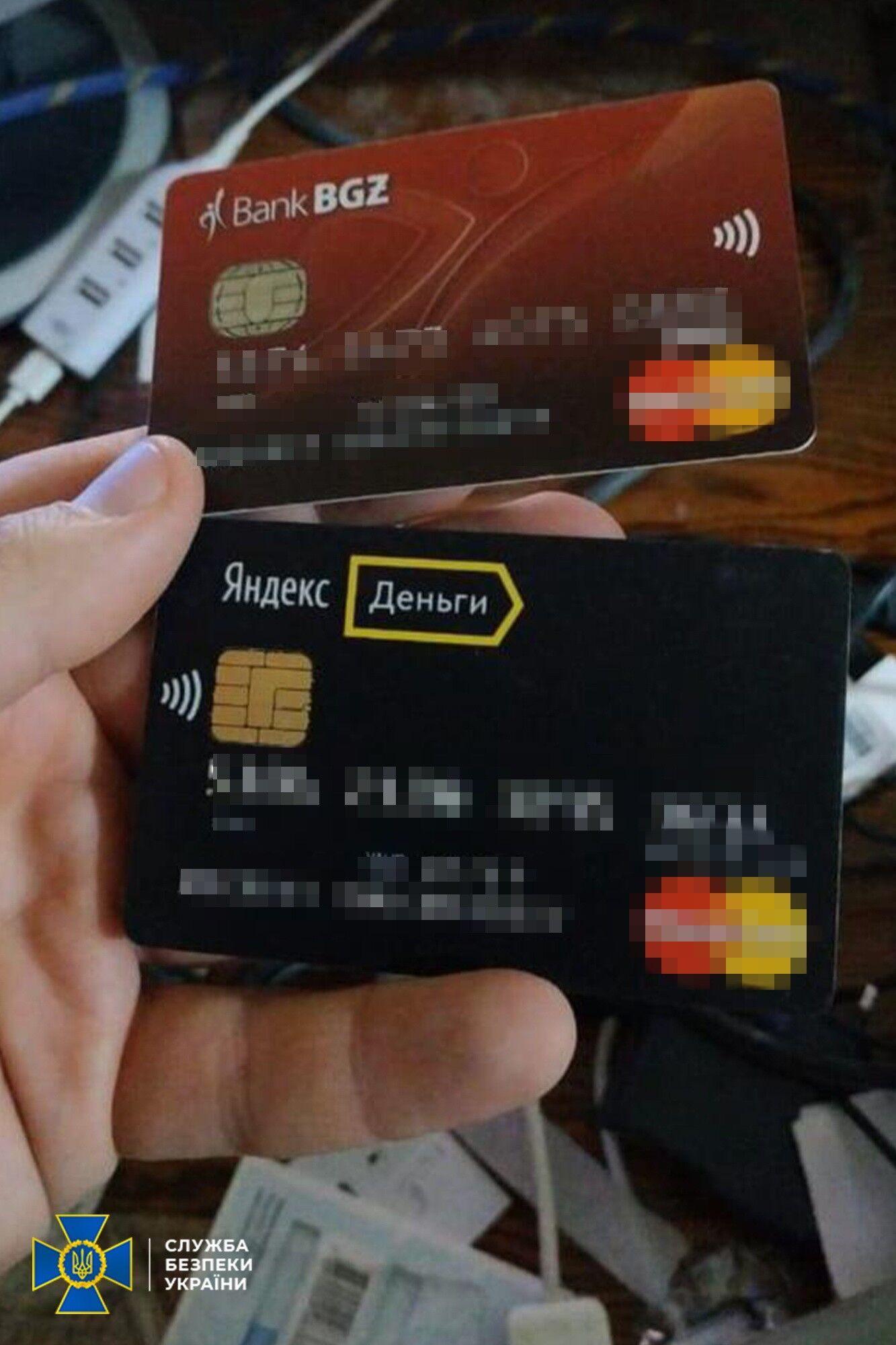 """Хакер финансировался российскими кураторами через запрещенную платежную систему """"Яндекс Деньги"""""""
