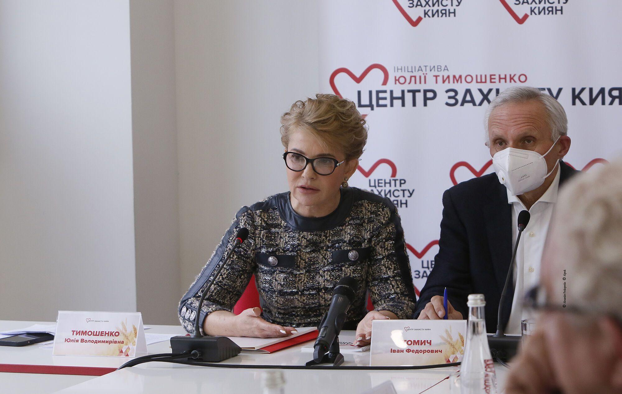Тимошенко отметила, что 75% людей против продажи земли и 83% против продажи иностранцам