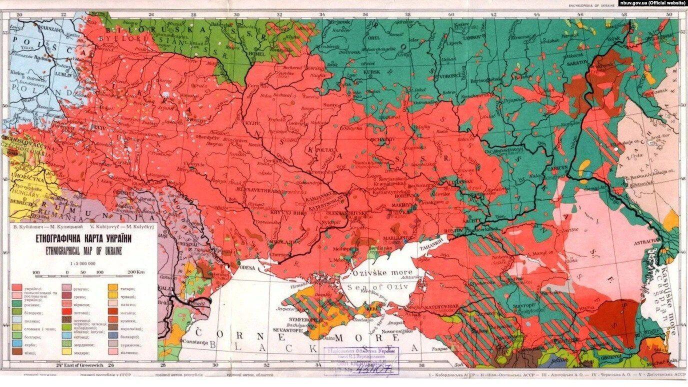 """""""Этнографическая карта Украины"""", изданная в 1949 году в Мюнхене (В. Кубиевич, М. Кулицкий)"""