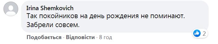 День рождения Ленина в Севастополе