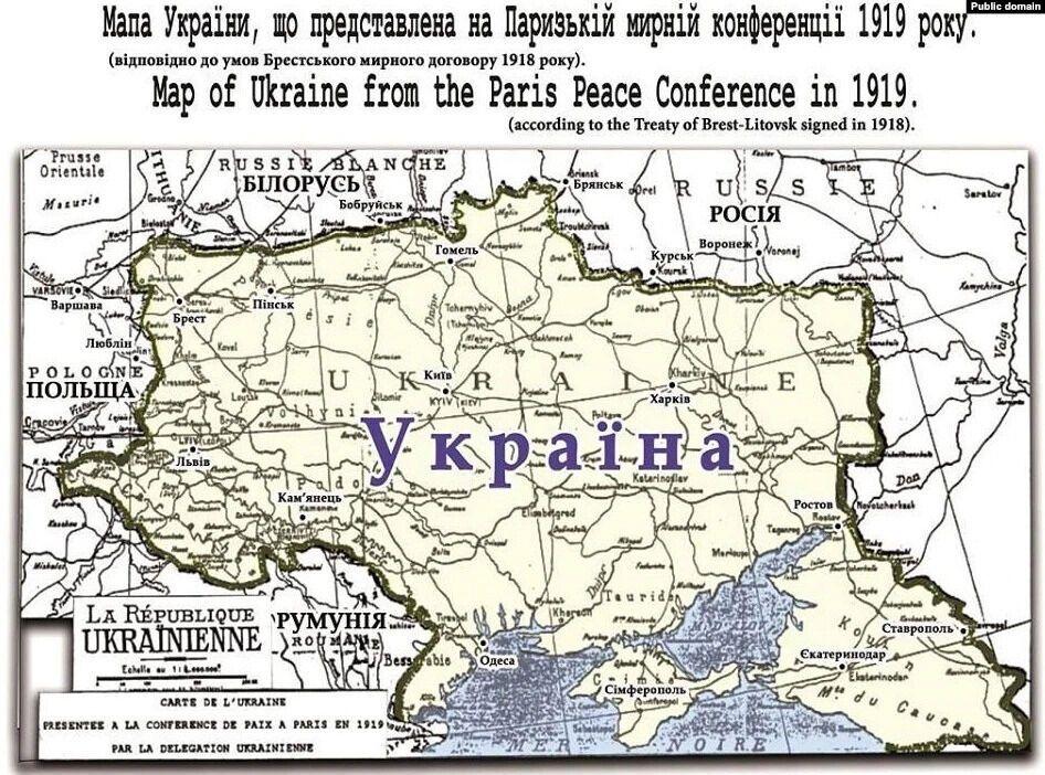 Репродукция карты Украины, которую использовали на Парижской мирной конференции в 1919 году
